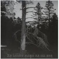 LIK - Må Ljuset Aldrig Nå Oss Mer (CD)