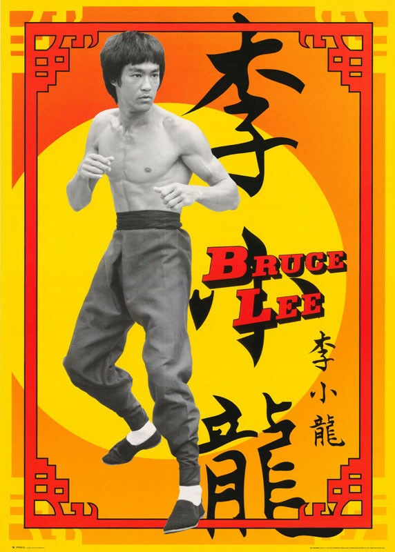 BRUCE LEE - Yellow Moon [FPO532] (POSTER)