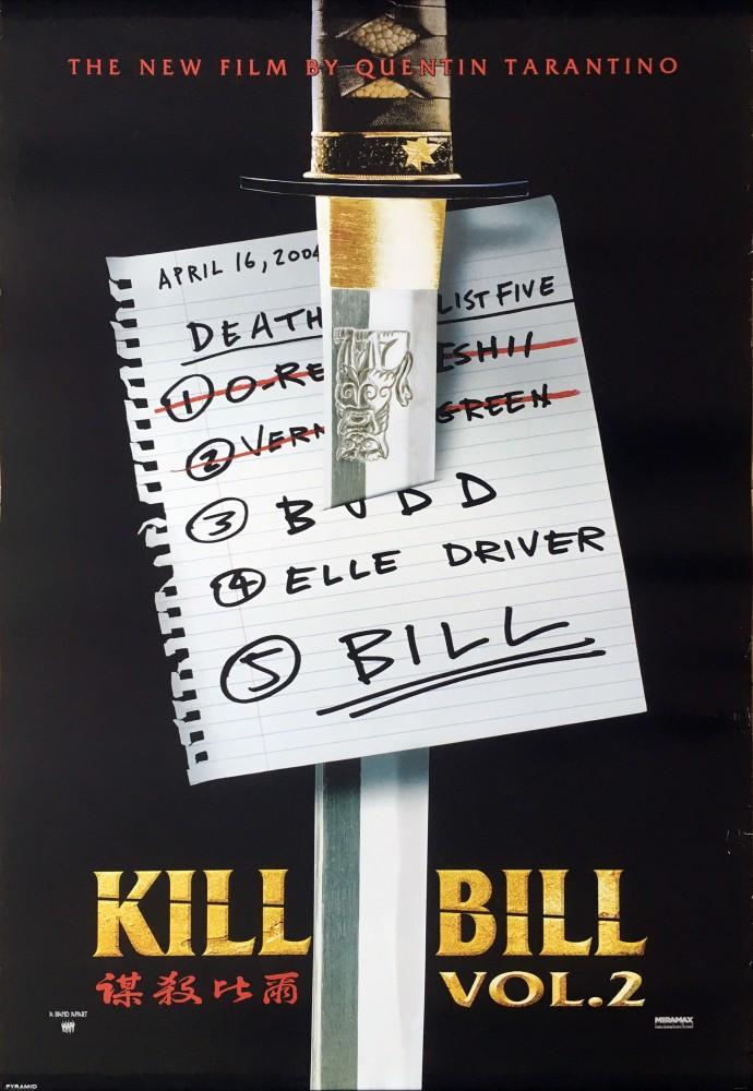 KILL BILL - Vol. 2 Sword [PP30049] (POSTER)