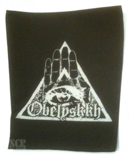 OBELYSKKH - Hands Up [BACKPATCH] (PATCH)