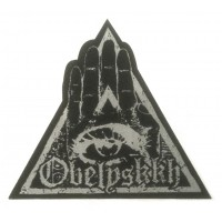 OBELYSKKH - Hands Up [SMALL] (PATCH)