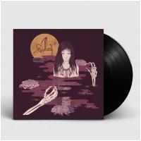 ALCEST - Kodama [BLACK] (LP)