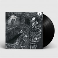 DARKTHRONE - F.O.A.D. [BLACK] (LP)