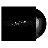 ILLDISPOSED - Kokaiinum [BLACK/WHITE] (LP)