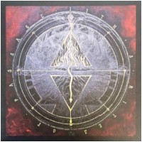 OEDS BEYDALS & THE INITIATES - 11th's Rite Of Passage (LP)