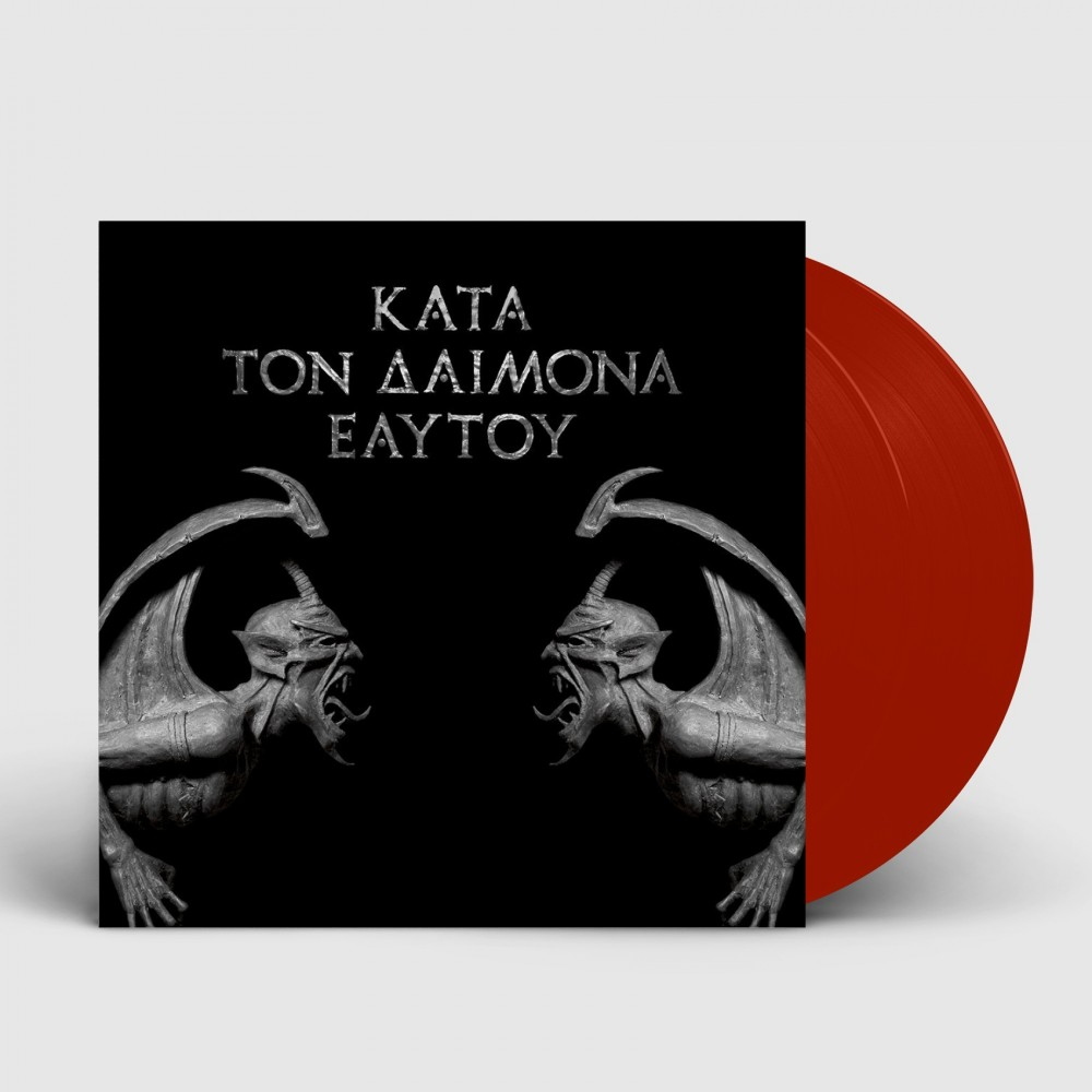 ROTTING CHRIST - Kata Ton Daimona Eaytoy [OXBLOOD] (DLP)